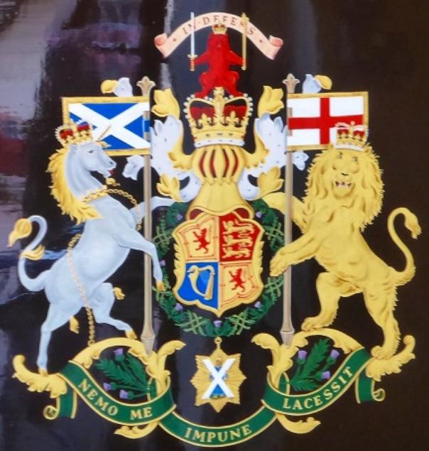 イギリス王室:スコットランドにおけるエリザベス2世紋章